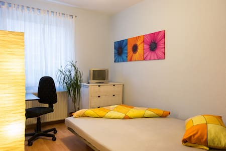 PRIVATE ROOM CLOSE TO THE CITY - Bonn - Kondominium