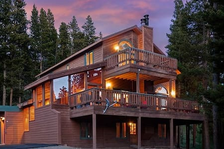 Breckenridge Mountain Hideaway - ブルーリバー - 一軒家