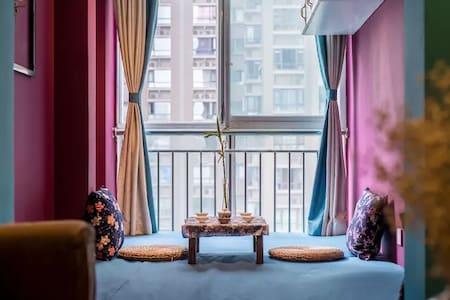 舍予民宿,成都宽窄巷子锦里市中心温馨家庭度假屋 - Chengdu