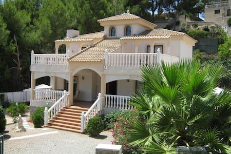 Luxury Villa with private pool - Pinar de Campoverde - Hus