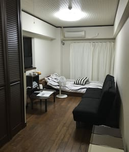 Great room in central .Wifi ,1min to JR bus stop! - Naka-ku, Hiroshima-shi - Apartmen