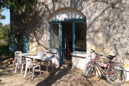 Confort & charme en Périgord Vert - Sainte-Croix-de-Mareuil - Hus