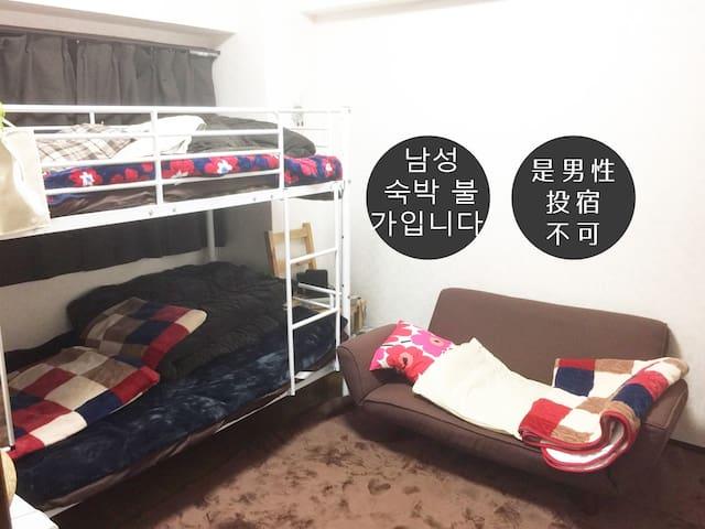 電車難波まで9分!昭和町駅OsakaCityVeryConvenientOnlyWoman