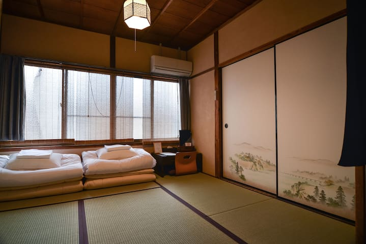 Kyoto Traditional House Mini Japanese Room - Kyoto - Pensione
