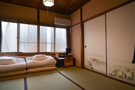 Kyoto Traditional House Mini Japanese Room - Киото