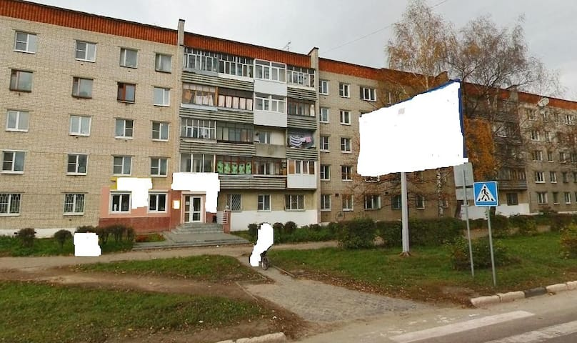 APARTMENT 1-ROOM FOR THE 2018 WORLD CUP IN RUSSIA