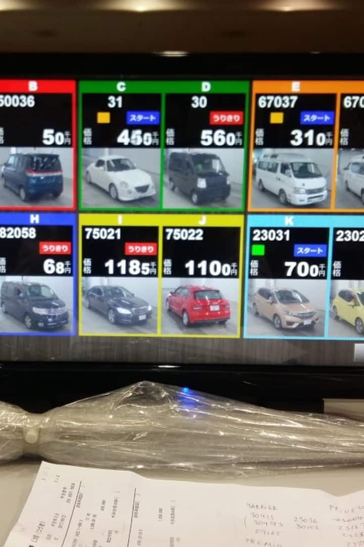 The bidding process showing sell prices