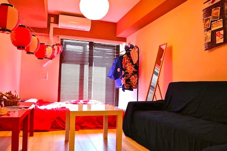 Ueno sta.27min. New apartment.WiFi free.中文,한글OK! - Leilighet