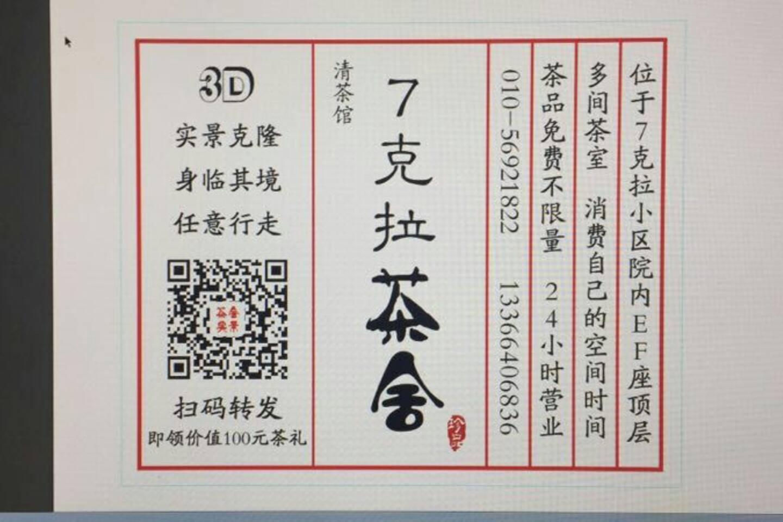 方便北京南站.高铁.机场旅客选择位置.及民宿特色!
