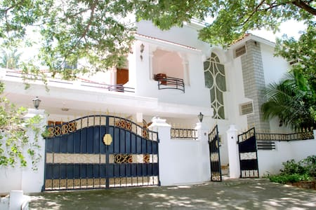 Udharsha Service Bungalow at Pollachi - Pollachi - Haus