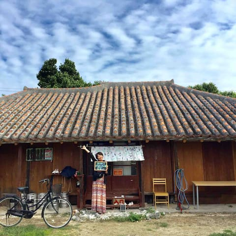 黒島guest houseよねおじさんの家 1 【yoneozisan】dormitory