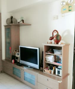 Home - Yuanlin City - Appartement