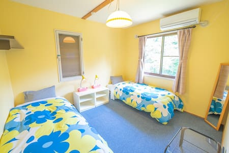 客室#205 | Guest Room #205