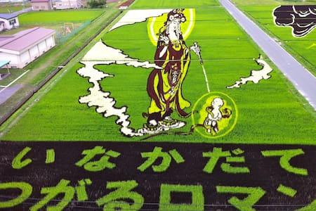 青森ねぶた祭り期間に泊まれるアパート! - Aomori-shi