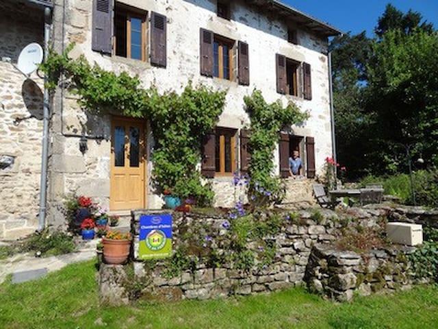 Les Grands Magneux Gite - Saint-Pardoux - Rumah