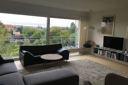 Luxery single room near Copenhagen Centre - Frederiksberg - Apartment