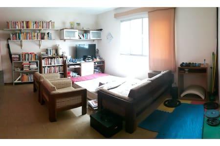 Quarto perto da USP :) - São Carlos - Appartement