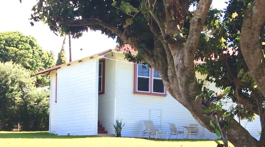 5 ⭐️ Old Hawaii's Rustic Charm - Ekahi Plantation