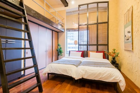 Spacious loft. Accessible to Kyoto stn, Arashiyama