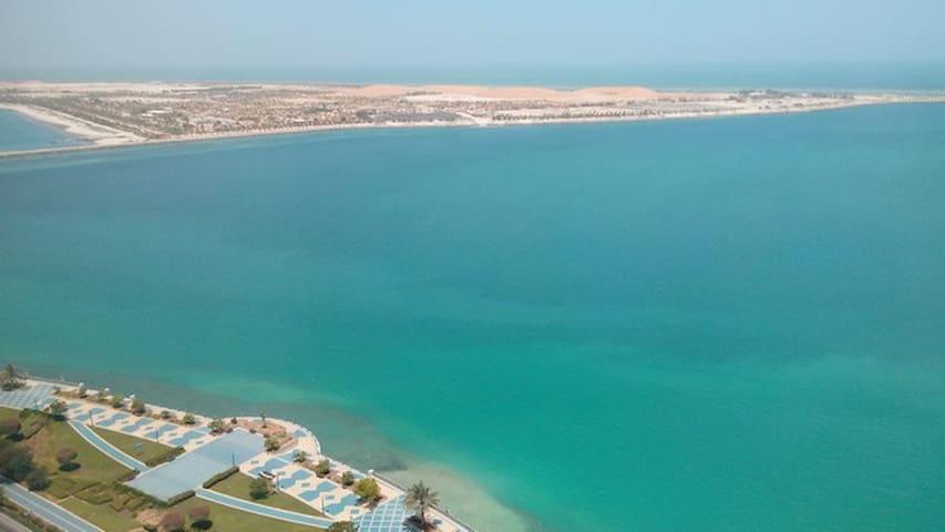 2 BR on Corniche and great sea view - Abu Dhabi - Condominium