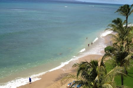 Maui 1BR Beachfront Condo - Lahaina