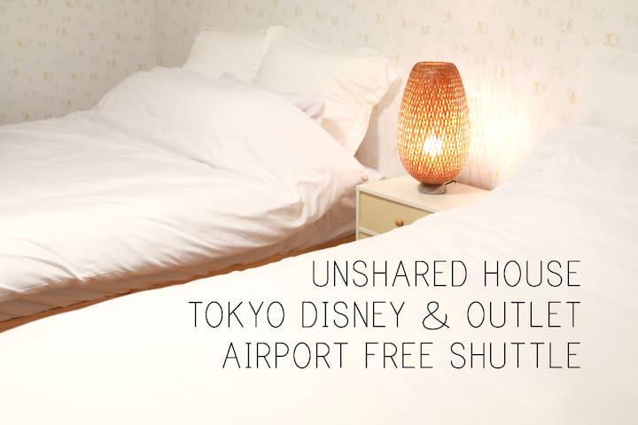 DISNEY&Airport FREE LIFT / GOTO ok / unshared