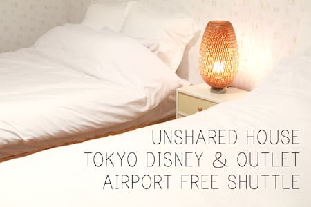 DISNEY&Airport FREE SHUTTLE unshared family house