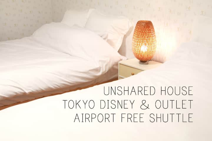 DISNEY&Airport FREE LIFT / GOTO ok / unshared