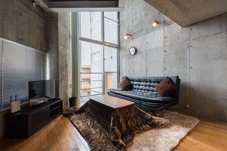 豪華なメゾネットタイプのお部屋、東京湾近く! - Shinagawa-ku - Appartement