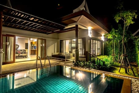 Cozy 2-Bedroom Villa on Krabi! - Ao Nang - 别墅