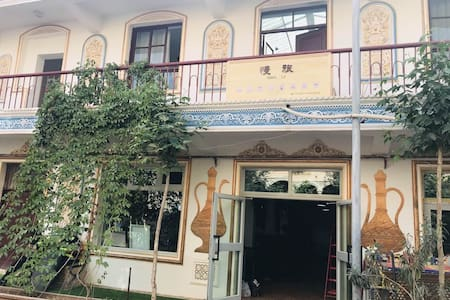 喀什市慢旅户外休闲咖啡馆