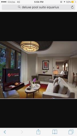 Equarius hotel sentosa Singapore 新加坡逸豪酒店圣淘沙名胜世界预定