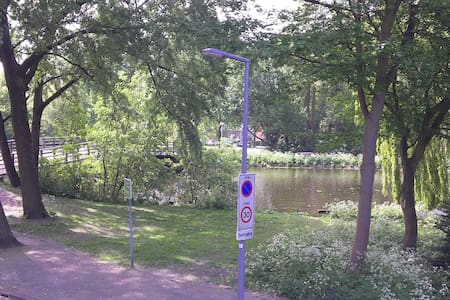 Rotterdam Anna's B&B - Rotterdam - House