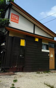 Ikeda Lifekan Hakuba Apartment 2 bed room