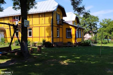 Дом с видом на горы