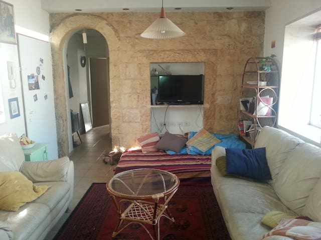 Cosy and pleasant homely atmosphere. - Jerusalem - Apartment