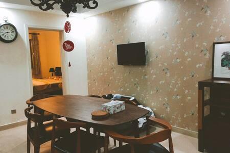 京西四室大宅,留一间客房等你来 Cozy Apm in West Beijing - Pequim - Apartamento