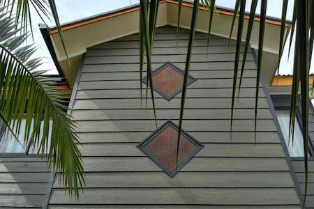 Hermosa cabaña - Valdivia - Sommerhus/hytte