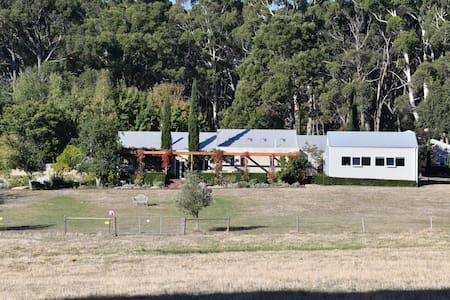 Daylesford, Musk Farm House