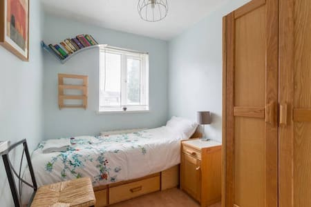 2. Single room - West Bromwich - Hus