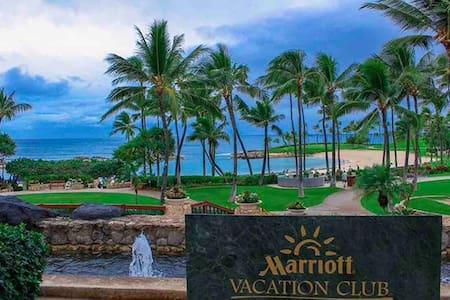 1-bedroom Marriott Ko Olina Beach Club Villa