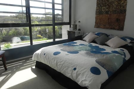 Friendly private space near Belconnen