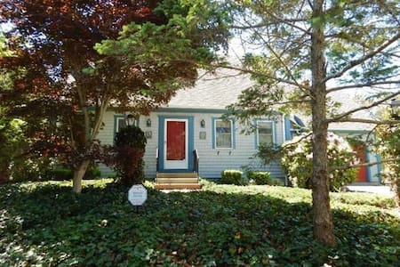 Newly Listed Dennis Port 3 Bedroom! - Dennis - Haus