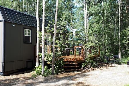 Black Bear Lodge at Gull Lake With RV Pad!