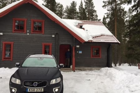 Natur pur in Idre - Älvdalen N - 獨棟