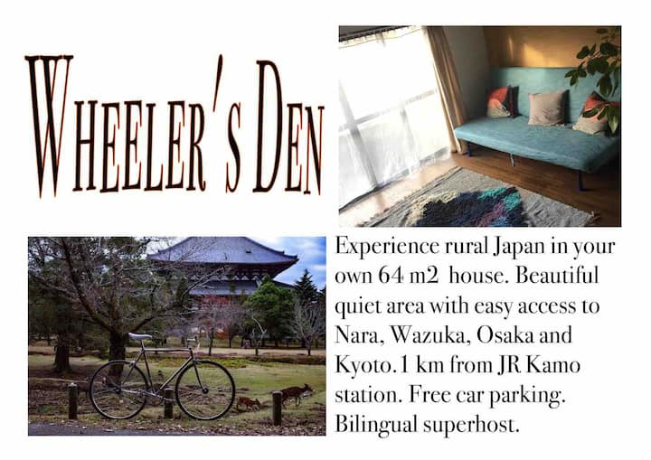Quiet rural house in southern Kyoto close to Nara.