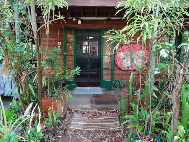 Rain Forest Garden Flat