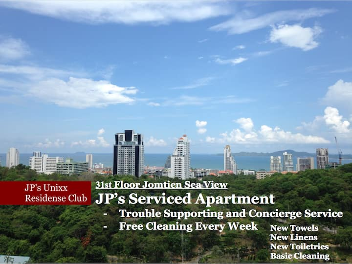 JP) UNIXX #3117 SERVICED [SEA VIEW 1BD] APARTMENT