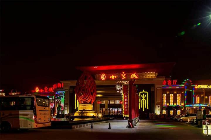 【路客】国庆大促【青春印象】小宋城|河南大学|清明上河园|龙亭公园|星光天地|百兆光纤|
