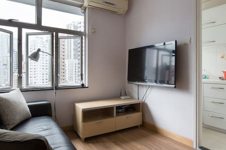 Sunny flat in Soho! Quiet on 16F - Hong Kong - Apartment